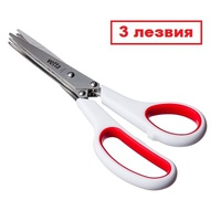 Ножницы для зелени 3 лезвия