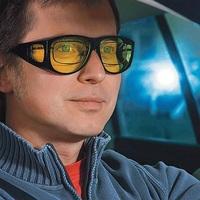 Очки водительские