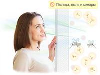 Сетка на окно от насекомых и пыли