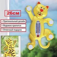 Термометр оконный Кот большой