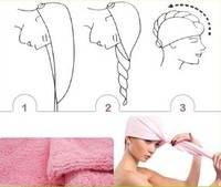 Тюрбан для быстрой сушки волос