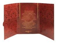 Медаль в подарочной открытке 25 лет