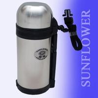 Термос с широким горлышком SVW 1500