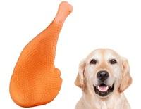 """Игрушка-пищалка для собак """"Куриная ножка"""""""