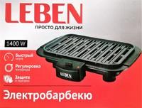 Электробарбекю 1400 Вт