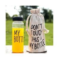 """Моя бутылка """"My Bottle"""""""