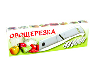 Овощерезка  шинковка с 7 ножами